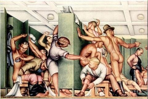 Cadmus YMCA
